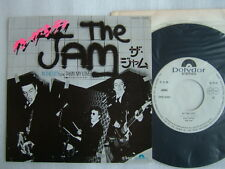 PROMO WHITE LABEL / THE JAM IN THE CITY / 7INCH 45RPM NM MINT- CLEAN COPY