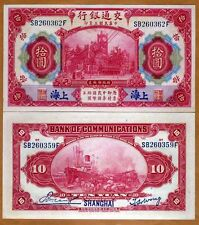 China, Bank of Communications, 10 Yuan, 1914, P-118o, UNC > Iconic Banknote