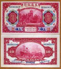 China, Bank of Communications, 10 Yuan, 1914, P-118o, UNC > Iconic Banknote