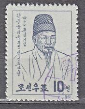 KOREA 1961 used SC#349  stamp,  Pak In Ro (1561-1642)  Poet.