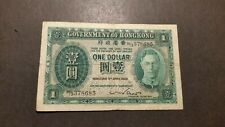Hong Kong , One Dollar Vintage Bank Note.1942. King George VI.