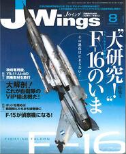 J WINGS No.84 F-16 WILD WEASEL / RNZAF P-3K SH-2G / JASDF VIP ACFT B747 YS-11P U