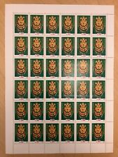 SPECIAL LOT Turkmenistan - 1992 - Traditional Art - 5 Full Sheets of 36 - MNH