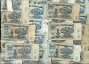25 COLD WAR Rare Old Russian Soviet Lenin Note Collection Russia Ruble Big Lot