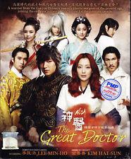 The Great Doctor / Faith DVD Korean Drama _ English Sub _ Region 0 _ Lee Min-ho
