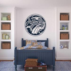 Celtic Dragon Wall Art Decal Decorative Shield Vinyl Sticker X-Large (AS10027)