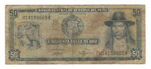 Peru - 50 Soles de Oro, 1974