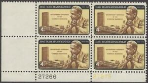 Scott # 1203 - US Plate Block of 4 - Dag Hammarskjold - MNH - (1962)