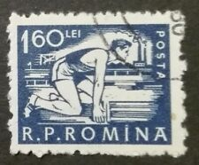 ROMANIA-RUMUNIA STAMPS - The Daily Life, 1960, used, 1,6 Lei