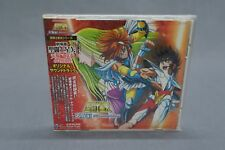 CD OST Original Soundtrack SAINT SEIYA  TENKAI HEN JOSO OVERTURE  Japan