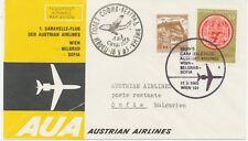 ÖSTERREICH AUA ERSTFLUG 1965 WIEN – SOFIA (Bulgarien) (Stempel-Nr. 1), CARAVELLE