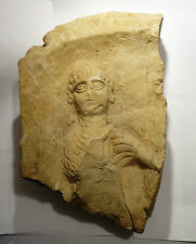 RARE ELEMENT DE STELE ROMAINE EN PIERRE - 100/200 BC ROMAN CARVED STELE ELEMENT