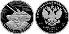 3 Rubel Russland PP 1 Oz Silber 2018 Guarding the Homeland Proof