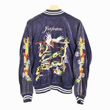 Sukajan Satin Vintage Rare Dragon Embroidered Japanese Souvenir Jacket Dark Brown Satin Sukajan Vintage Bomber Jacket Size Large