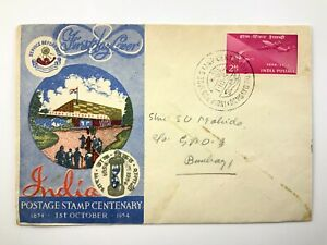 1954 World Wide Event Cover India Postage Stamp Centenary Envelope 542C