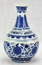 Chinese Blue and White Vase, marked (BI#MK/170919)