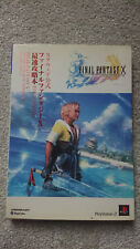 Final Fantasy X Strategy Guide - Sony PlayStation 2 - Japanese
