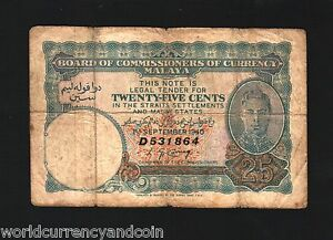 MALAYA MALAYSIA 25 CENTS P-3 1940 KING GEORGE VI RARE CURRENCY MONEY BILL NOTE