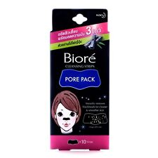10 STRIP BIORE BLACK CHARCOAL NOSE CLEANING STRIP PORE PACK BLACKHEAD REMOVAL