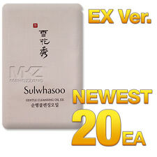 Sulwhasoo Gentle Cleansing Oil EX 20pcs 80ml Makeup Remover Amore Pacific Newest