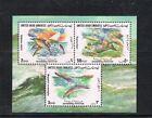 UAE 1996 Block 15 WWF/Fische/Whale/Delphin postfrisch