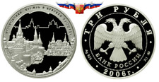 Russia 3 rubles 2006 Moscow Kremlin and Red Square Silver 1 oz PROOF