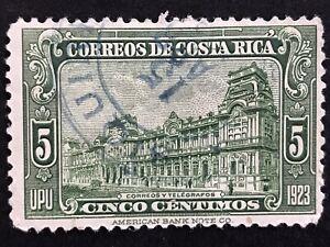 1923-26 5c Costa Rica Stamp
