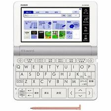 CASIO ELECTRONIC DICTIONARY EX-WORD ENGLISH LANGUAGE CONTENT NEWEST MODEL XD-SR