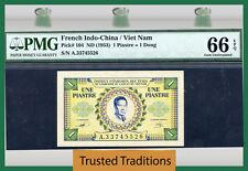TT PK 104 ND 1953 FRENCH INDO-CHINA / VIETNAM 1 PIASTRE = 1 DONG PMG 66 EPQ