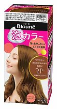 Kao Blaune AWA COLOR hair color - Color 2P