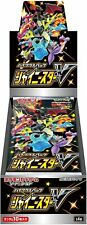 Pokemon Card Shiny Star V Box Japanese High class pack