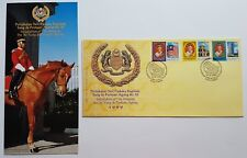 1999 Malaysia Installation of YDP Agong (King) 3v Stamps FDC (Kuala Lumpur)