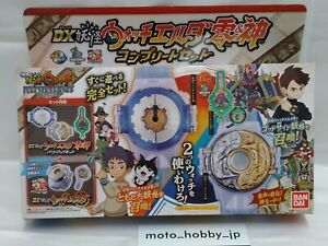 NEW Bandai Yo-kai Watch DX Yokai Watch Elda Zero & Shin Youkai Complete set F/S