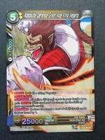 Absolute Defense Great Ape King Vegeta - Dragon Ball Super Cards # 4A97