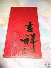 Brand New 2008 Standard Chartered hong bao red packet ang pow
