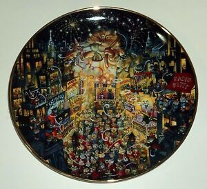 """FRANKLIN MINT Heirloom LE Collectible Plate 8 1/2"""" PURRING IN THE MEW YEAR"""