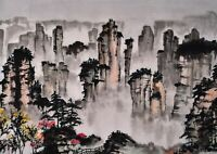 A1| Japanese Ink Art Poster Print Size 60 x 90cm Landscape Poster Gift #16061