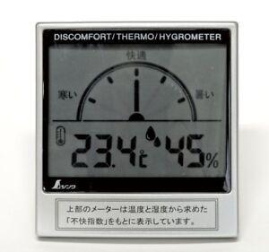 SHINWA Digital Thermometer Hygrometer Temperature Discomfort Index Meter 72985