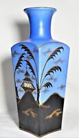 SHAW & COPESTAKE VASE CHINESE DESIGN LARGE HAND PAINTED POSSIBLE EARLY 12.75""
