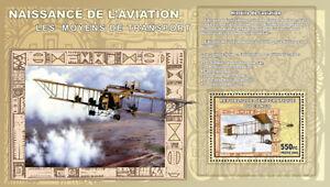 First planes biplanes Bleriot, Ilya Muromets aviation s/s #CDR0803a