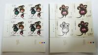 China Stamp 2020-1 Chinese Lunar Year of Rat Zodiac Blocks MNH