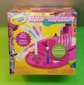 🖍Crayola Marker Maker -Make your own markers Brand New Factory Sealed