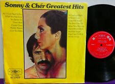 SONNY & CHER Greatest Hits LP TAIWAN Import Different Label & Cover EX