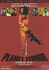 Grindhouse Death Proof/Planet Terror -Original Japanese Chirashi fold out Poster
