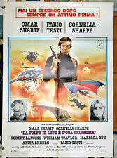 manifesto 2F film S+H+E: SECURITY HAZARDS EXPERT Fabio Testi Omar Sharif 1980