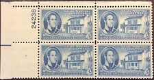 1950 3c Indiana Territory commemorative P.B. of 4, Scott #996, MNH, Fine