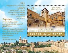 2015 Viaggio del Papa in Terra Santa - Israele - foglietto