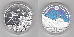 BELARUS – SILVER PROOF 20 ROUBLES UNC COIN 2014 YEAR 70th anni LIBERATION