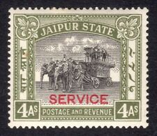 Indian States JAIPUR 1931-37 Official 4a elephants M, SG O16 cat £90