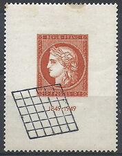 France 1949 - n° 841  oblitération grille